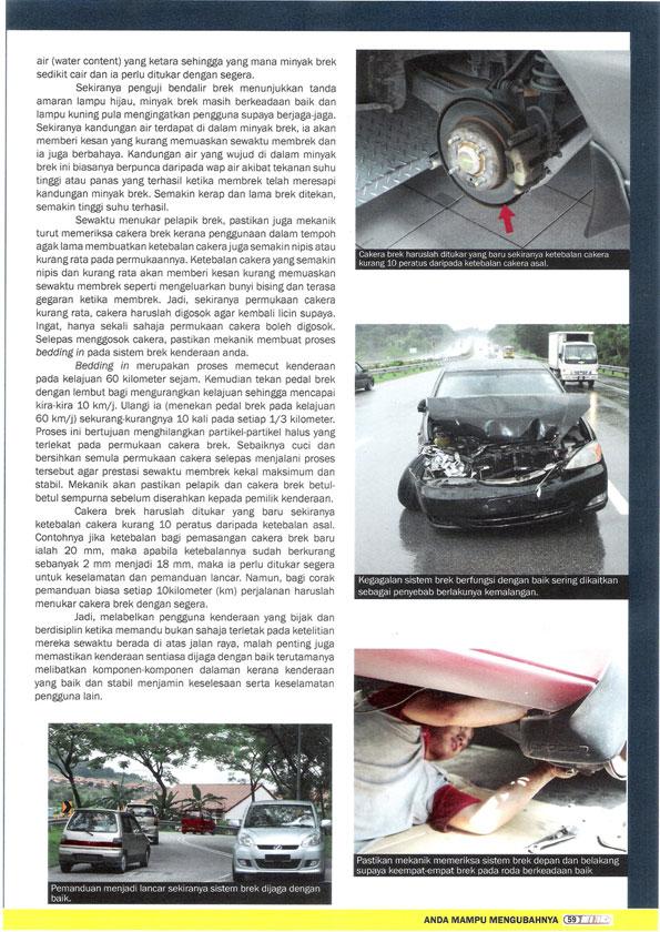 Auto Touch Vol. 17