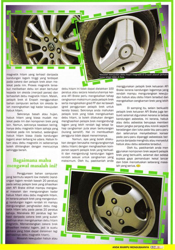 Auto Touch Vol. 19