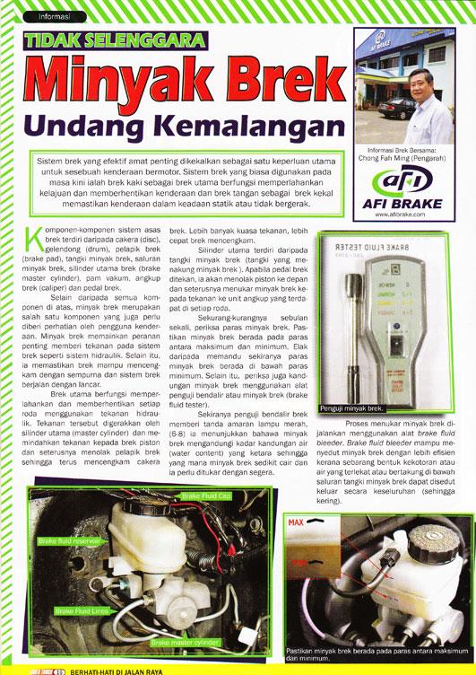 Auto Touch Vol. 20