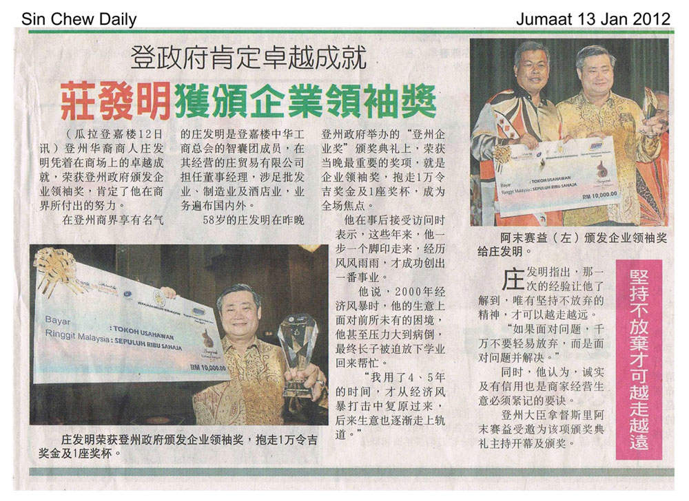 Sin Chew Daily
