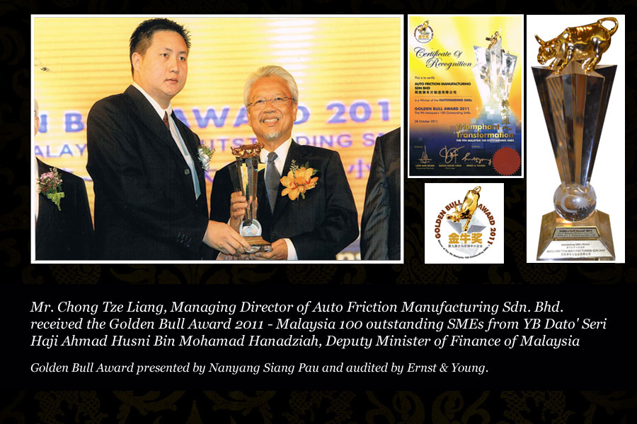 Golden Bull Award 2011