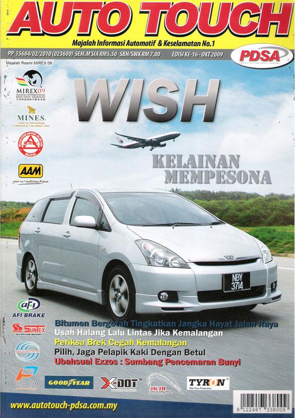 Auto Touch Vol. 16